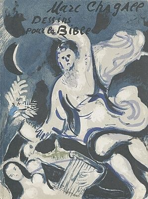 Libro Illustrato Chagall - Drawings for the bible