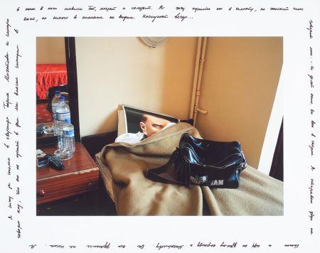 Multiplo Bratkov - Dream Rooms