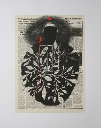 Serigrafia Prigov - Dynamic of the God 6