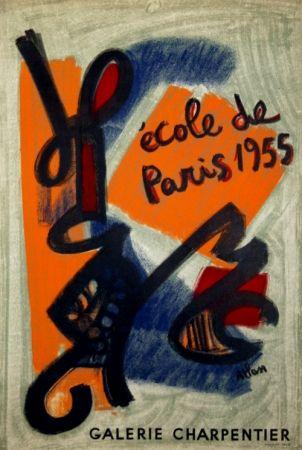 Litografia Atlan - Ecole de Paris