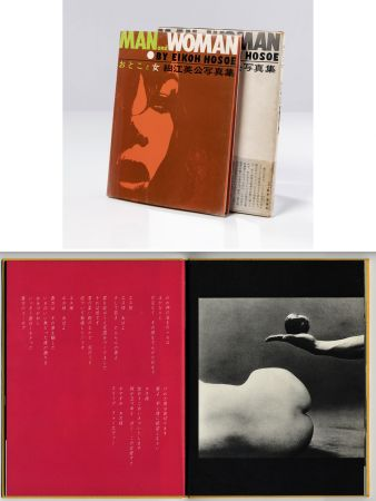 Fotografie Araki - Eikoh Hosoe: OTOKO TO ONNA (Man and Woman). 1961.
