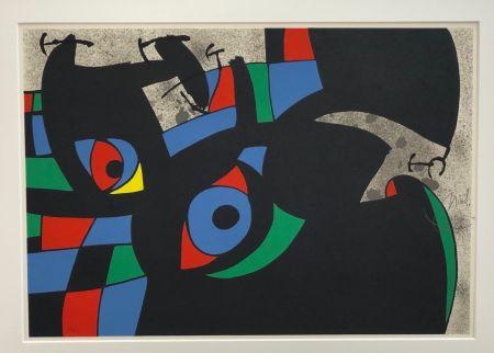 Litografia Miró - El lagarto de las plumas de oro