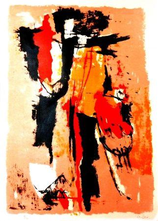 Litografia Afro - El sereno