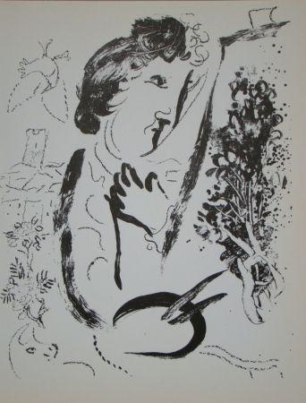 Litografia Chagall - En face d'une peinture