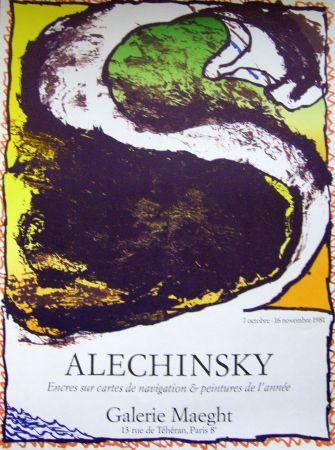 Manifesti Alechinsky - Encres sur carte