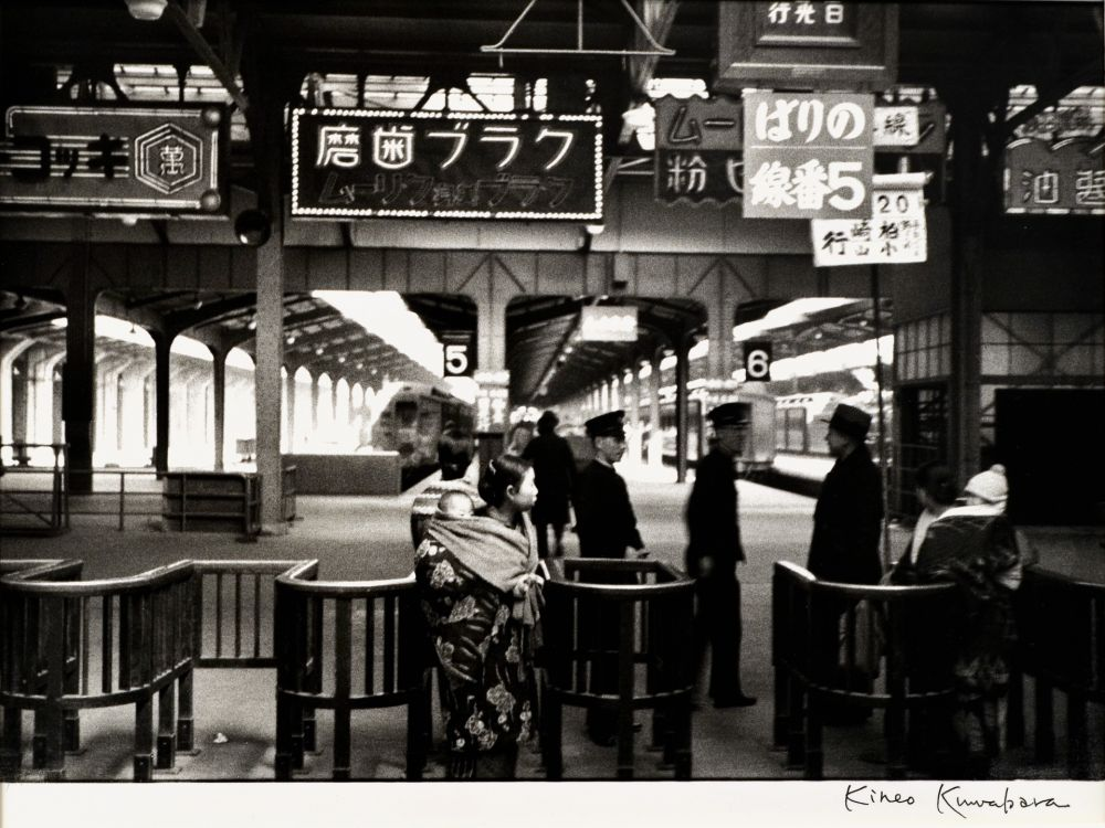 Fotografie Kuwabara - Estació Ueno, Tokyo, 1936