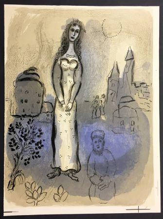 Litografia Chagall - ESTHER, pour La Bible (1960).