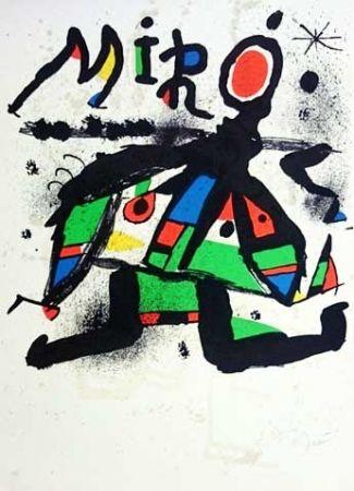 Litografia Miró - Exposition Maeght
