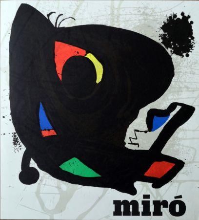 Litografia Miró - Exposition