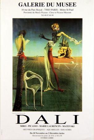 Offset Dali - Femme à Tête de Rose