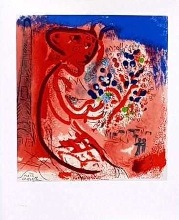 Litografia Chagall - Femme au Double Profil