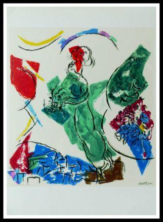 Litografia Chagall (After) - FEMME EN VERT