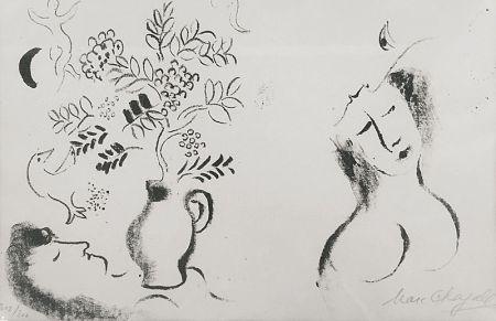 Litografia Chagall - Femme et Vase fleuri / Lithographie pour un catalogue