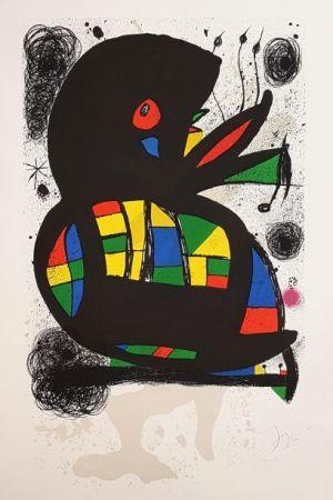 Litografia Miró - Fondation Maeght