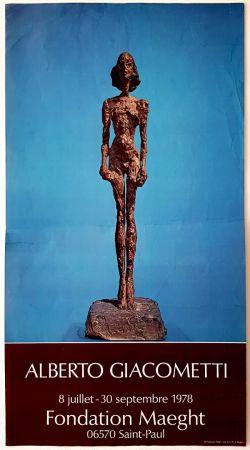 Non Tecnico Giacometti - Fondation Maeght