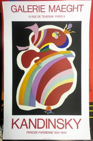 Manifesti Kandinsky - FORME ROUGE, 1938. lithographie, pour l´exposition KANDINSKY à la Galerie Maeght (1969).