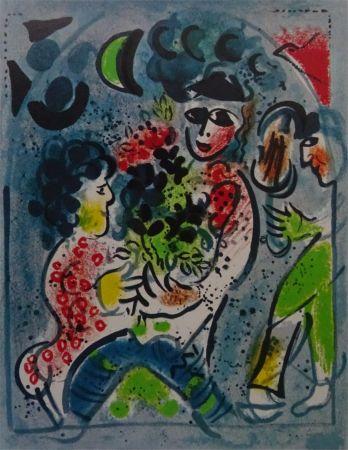 Litografia Chagall - Frontispice