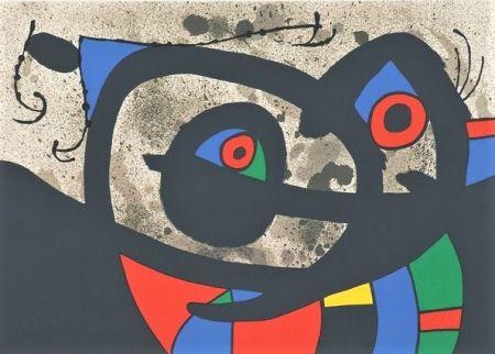 Litografia Miró - Frontispiece from Le Lézard aux plumes d'or