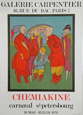 Litografia Chemiakin - Gal Carpentier Carnaval de St Petersbourg