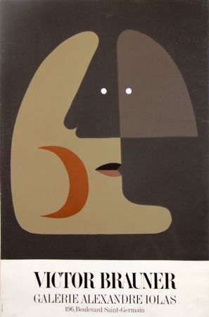 Serigrafia Brauner - Galerie Alexandre Iolas