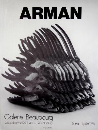 Offset Arman - Galerie Beaubourg