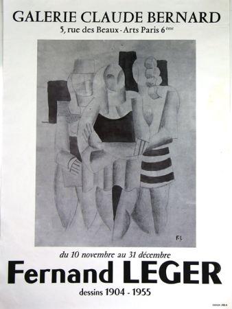 Offset Leger - Galerie Claude Bernard
