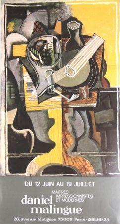 Offset Braque - Galerie daniel Malingue