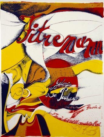 Litografia Fitremann -  Galerie de La Pocharde Avril Mai 1973