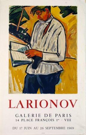 Litografia Larionov - Galerie de Paris