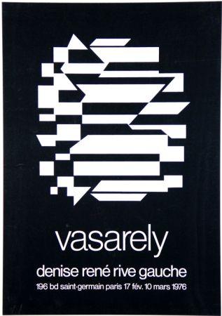 Serigrafia Vasarely - Galerie Denise Rene