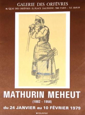 Litografia Méheut - Galerie des Orfevres