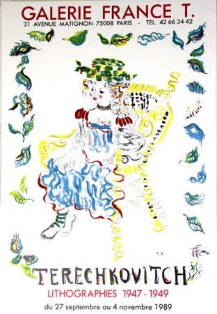 Offset Terechkovich - Galerie France T