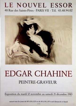 Offset Chahine - Galerie Le Nouvel Essor