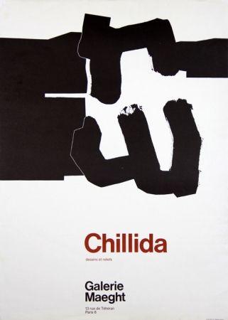 Manifesti Chillida - Galerie Maeght