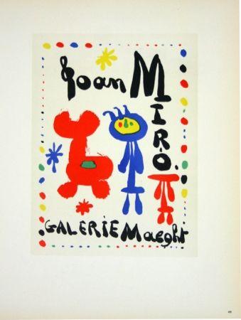 Litografia Miró - Galerie Maeght