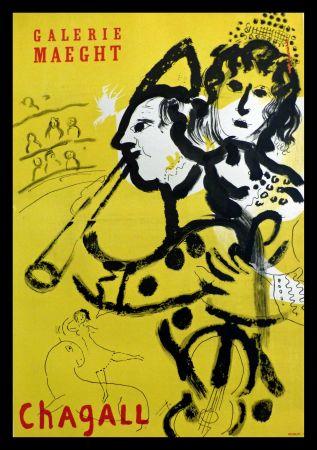 Manifesti Chagall - GALERIE MAEGHT LE CLOWN MUSICIEN