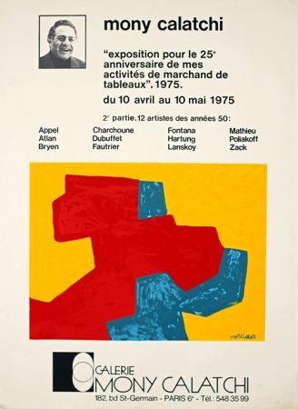 Litografia Poliakoff - Galerie Mony Calatchi