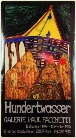 Offset Hundertwasser - Galerie Paul Facchetti