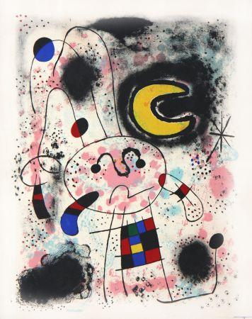 Litografia Miró - Galerie Pierre Matisse - Exhibition Catalogue Recent Paintings 1953