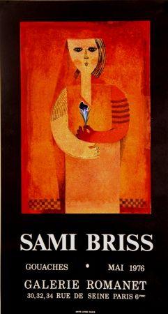 Litografia Briss - Galerie Romanet
