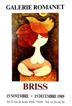 Offset Briss - Galerie Romanet