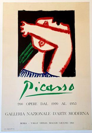 Offset Picasso - Galleria Nazionale d'Arte Moderna