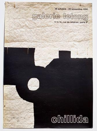Offset Chillida - Galllery  Francis  Lelong