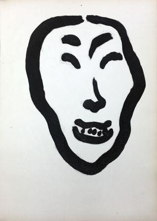 Acquatinta Matisse - Georges Duthuit : UNE FÊTE EN CIMMÉRIE. (F. Mourlot 1964)