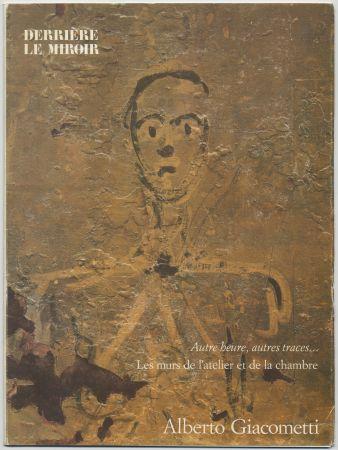 Libro Illustrato Giacometti - GIACOMETTI, les murs de l'atelier et de la chambre. Derrière le Miroir n° 233. Mars 1979.