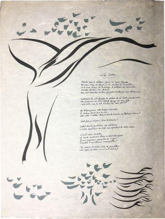 Incisione Herold - Gilbert Lély : LA COSTE. Affiche-Poème originale (1968).