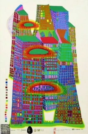 Serigrafia Hundertwasser - Good Morning City