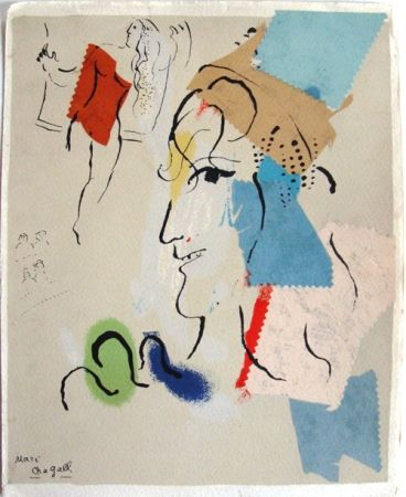 Litografia Chagall - Gouaches 1960 Matisse gallery New York