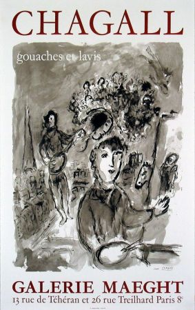 Manifesti Chagall -