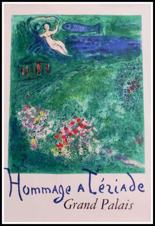 Manifesti Chagall - GRAND PALAIS HOMMAGE A TERIADE